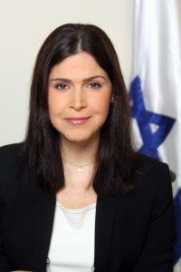 Karine Elharrar