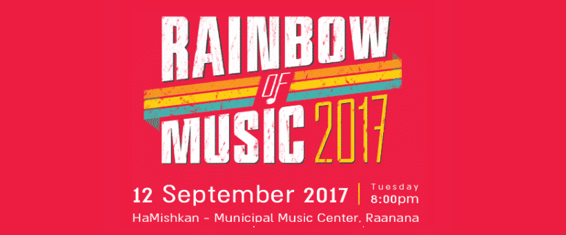 Rainbow of Music Raanana