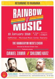 Rainbow of Music Raanana