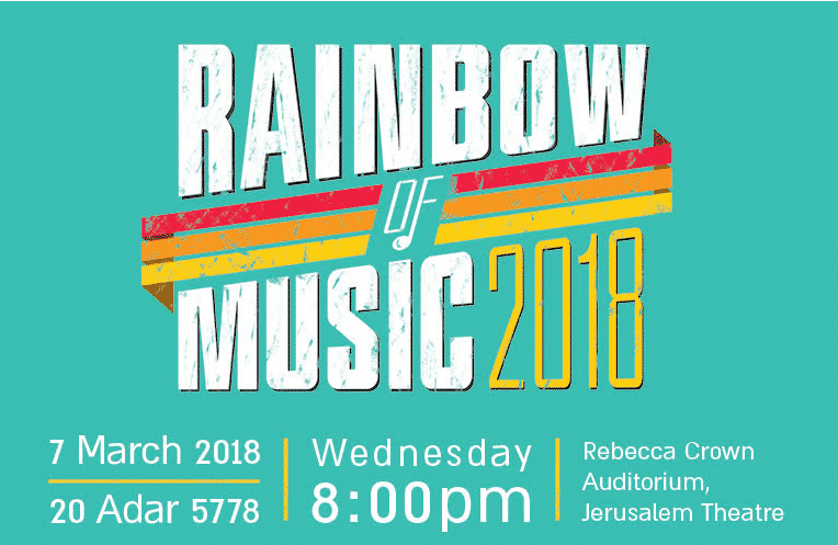Exciting Line up for Rainbow of Music 2018 in Jerusalem!