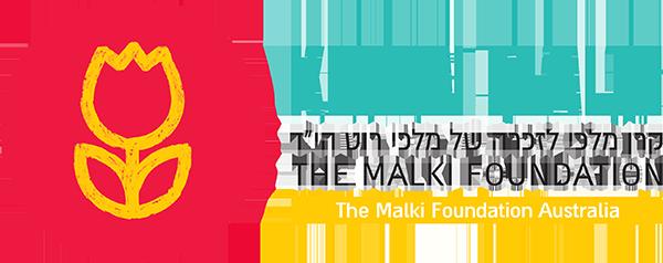 Make a Donation to the Keren Malki Foundation