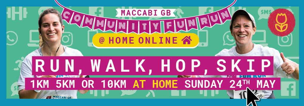 Maccabi GB Fun Run header