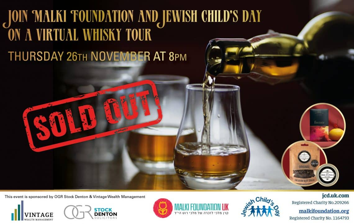 Whisky Event Sold Out