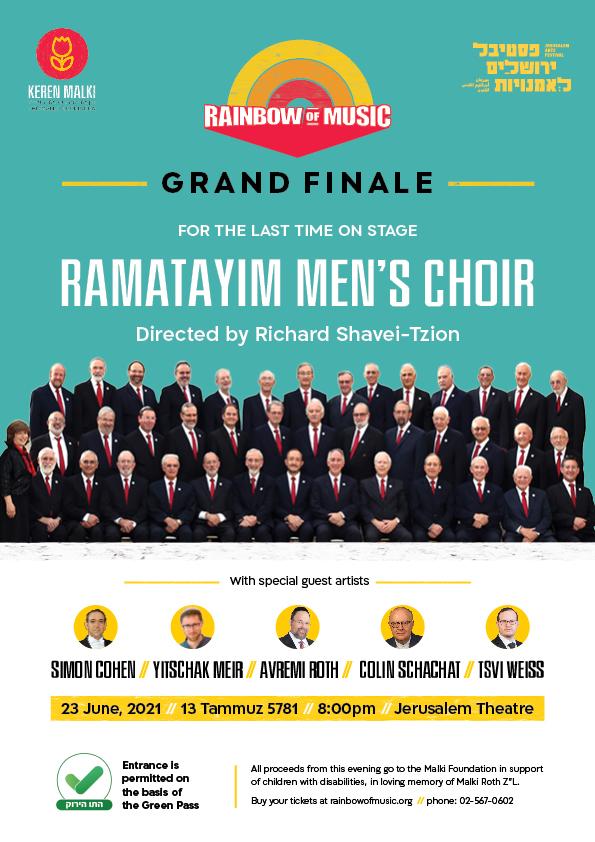Rainbow of Music Concert Flyer
